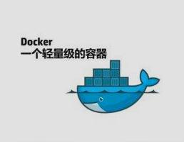 给Docker容器挂载宿主机的一个目录